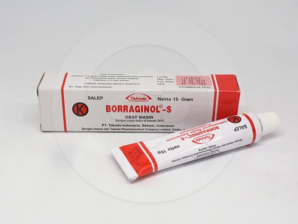 Borraginol-S salep dapat mengobati wasir dari dalam maupun luar.