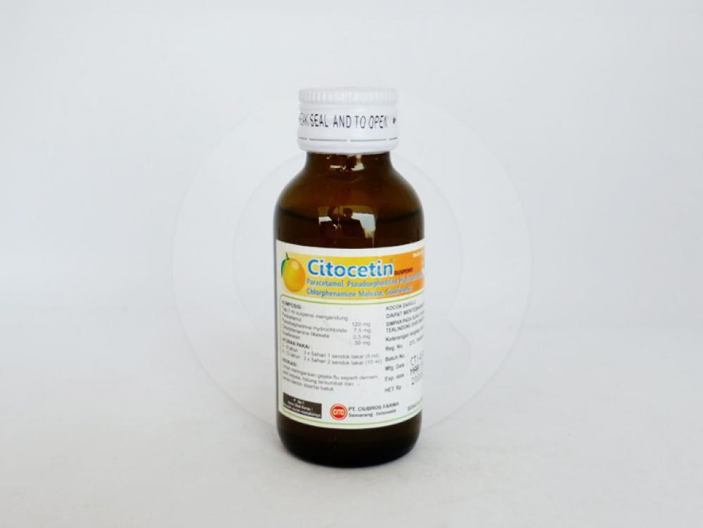 Citocetin sirup adalah obat untuk meringankan gejala flu.
