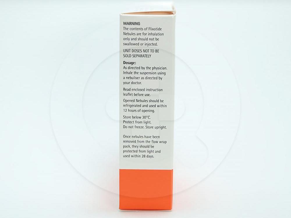 Flixotide suspensi adalah obat yang dapat mengobati penyakit asma