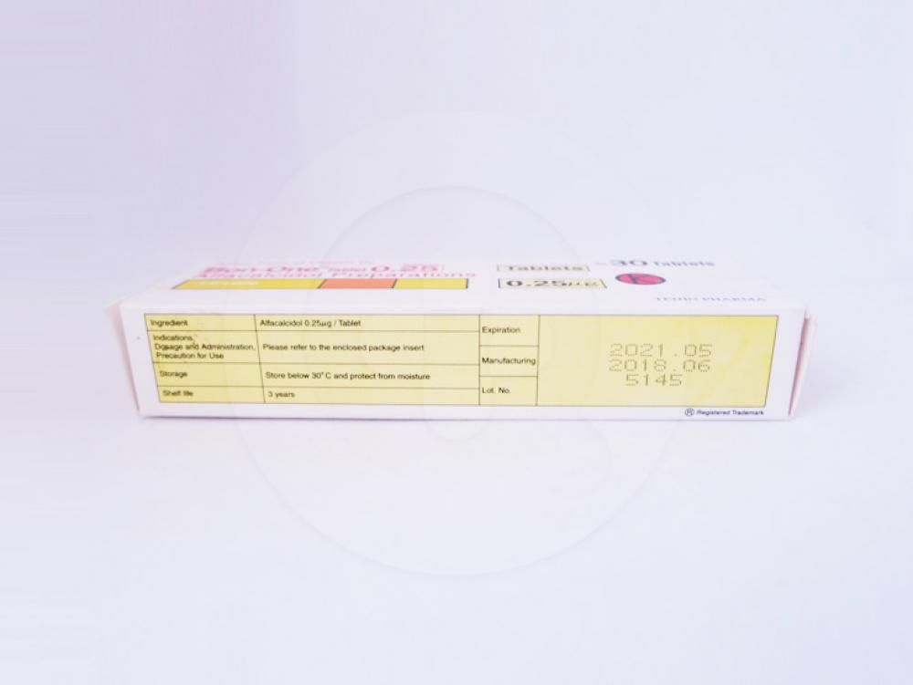 Bon one 0,25 mcg obat untuk mengobati peningkatan berbagai gejala akibat metabolisme vitamin D yang abnormal.