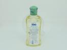Baby Huki Minyak Telon 125 ml berguna untuk membantu meredakan perut kembung serta memberikan rasa hangat pada tubuh bayi atau kanak-kanak.
