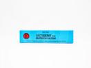 Bactoderm adalah obat untuk infeksi kulit primer akut seperti : impetigo, folikulitis, furunkulosis