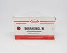 Borraginol-N suppositoria dapat mengobati wasir dalam bentuk suppositoria