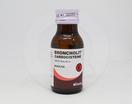 Broncholit adalah obat pengencer dahak sehingga sehingga mempermudah pengeluaran gumpalan dahak