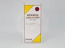 Epexol sirup adalah obat yang digunakan untuk melegakan saluran pernapasan
