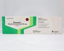 Estazor adalah obat yang diindikasikan untuk penderita batu empedu