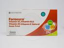 Forneuro adalah multivitamin yang mengandung vitamin B1, B6, B12, E, dan asam folat