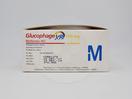 Glucophage XR tablet 500 mg berfungsi untuk mengobati diabetes