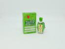 Minyak Angin Lang adalah minyak untuk membantu meredakan gejala masuk angin dan gatal-gatal karena gigitan serangga.
