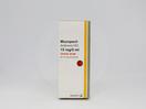 Mucopect sirup adalah obat untuk mengencerkan dahak (sekretolitik).