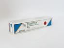 Sagestam krim adalah obat untuk mengatasi infeksi bakteri pada kulit
