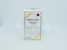 Sporetik Sirup Kering 30 ml diindikasi kan untuk infeksi-infeksi yang disebabkan oleh mikroorgnisme sensitif.