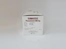 Sumagesic tablet 600 mg untuk meringankan rasa sakit pada keadaan sakit kepala, sakit gigi dan menurunkan demam.