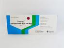 Tiaryt tablet 200 mg obat untuk menekan dan mencegah kambuhnya masalah irama jantung yang tidak beraturan.
