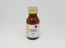 Trimoxsul sirup 50 ml untuk Infeksi saluran kemih, Infeksi saluran pencernaan, Infeksi saluran pernafasan