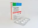 Twynsta tablet 80/10 mg obat untuk mengatasi peningkatan tekanan darah yang penyebabnya tidak diketahui secara pasti (hipertensi esensial).