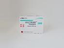 Vectrine kapsul 300 mg obat untuk pengencer mukus bronkus.