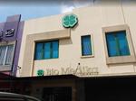 Laboratorium Klinik Bio Medika Tangerang - Ahmad Yani