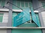 Klinik Kulit dan Kecantikan Dermaster Pantai Indah Kapuk