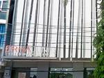 Erha Clinic Palembang