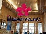 ID Beauty CLinic Surabaya