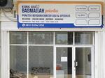 Klinik Gigi Basmallah