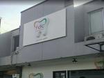 Klinik Gigi Dental Universe Indonesia - Pondok Gede