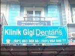 Klinik Gigi Dentaris