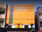 Klinik Gigi Zam Zam