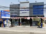 Klinik Kimia Farma 0070 - Yogyakarta