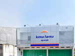 Klinik Kimia Farma Perum Teluk Jambe