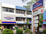 Klinik Kimia Farma 0137 - Sagulung