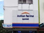 Klinik Kimia Farma 0100 - Seraya