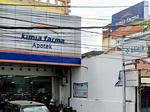 Klinik Kimia Farma 0468 - Gajah / Majapahit