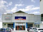 Klinik Kimia Farma 0195 - Sutisna Senjaya