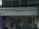 Klinik Kulit dan Kecantikan dr. Chandra Lohisto