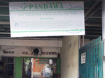 Klinik Mitra Pandawa