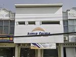 Laboratorium Klinik Kimia Farma Klinik Inseminasi Puri Garcia Serang