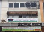 Laboratorium Reilab Medical Center
