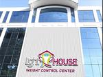 Klinik Kulit dan Kecantikan Light House Kebayoran