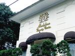 Madeline Beauty Centre Gunawarman