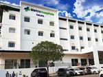 Metro Hospitals Cikupa