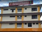 RS Bhayangkara Sartika Asih
