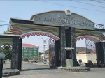 RS Jiwa Daerah Dr. Amino Gondohutomo