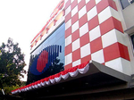 Klinik Utama Spesialis Mata SMEC Depok