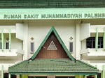 RS Muhammadiyah Palembang