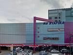 RS Syafira Pekanbaru