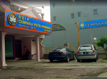 RSIA Cempaka Putih Permata Surabaya