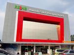 RSU Harapan Bunda Lampung