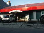 RSIA Santo Yusuf Tanjung Priok